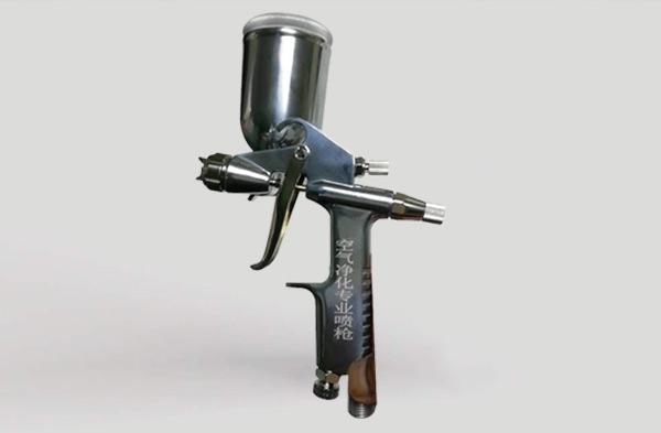 空气净化专业喷枪