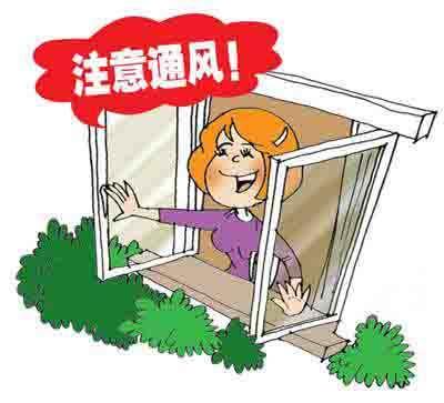 北京森家环保科技发展有限公司